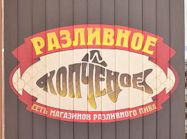 Вертикальные жалюзи с логотипом