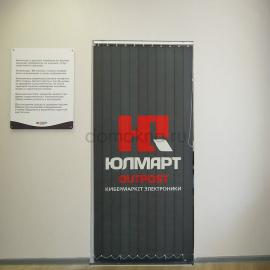 Вертикальные жалюзи с логотипом Юлмарт
