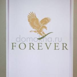 Рулонные шторы с логотипом Forever