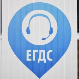 Вертикальные тканевые жалюзи с логотипом ЕГДС