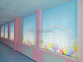 Вертикальные тканевые жалюзи с фотопечатью в детском саду