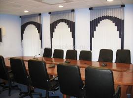 мультифактурные жалюзи Конференц-зал