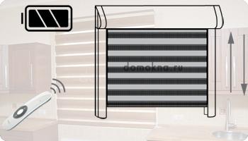Комплект автоматики AMIGO (АМИГО) для кассетных рулонных штор Зебра UNI (УНИ) и рулонных штор Зебра MINI (МИНИ) с аккумуляторной батареей