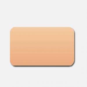 Алюминиевые горизонтальные жалюзи - Однотонные 25мм №4063