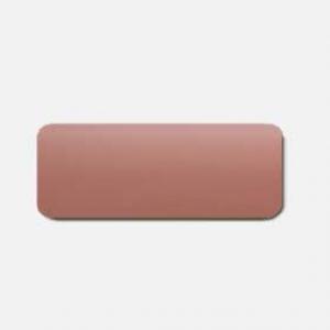 Алюминиевые горизонтальные жалюзи - Однотонные 25мм №4301