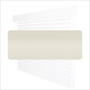 Кассетные горизонтальные жалюзи - Однотонные 25мм №1606