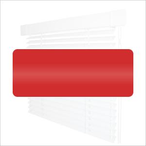 Кассетные горизонтальные жалюзи - Однотонные 25мм №4077