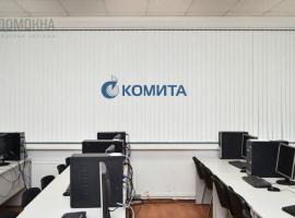 """Вертикальные жалюзи с логотипом """"Комита"""""""