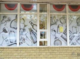 Вертикальные тканевые жалюзи с фотопечатью для витрины магазина