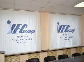 Вертикальные тканевые жалюзи с логотипом