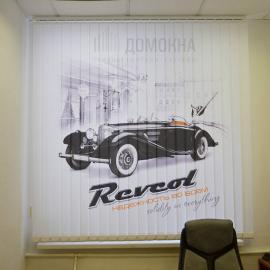 Вертикальные тканевые жалюзи с логотипом Revcol