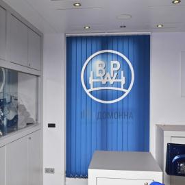 Вертикальные тканевые жалюзи с логотипом BWP