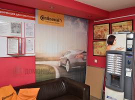 Вертикальные тканевые жалюзи с логотипом Continental