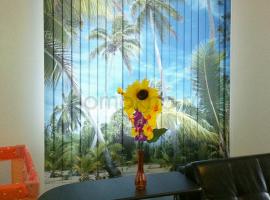 Вертикальные тканевые жалюзи с фотопечатью Пальмы