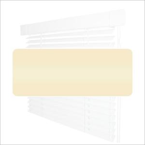 Кассетные горизонтальные жалюзи - Однотонные 25мм №2259
