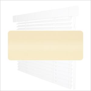 Кассетные горизонтальные жалюзи - Однотонные 25мм №2261