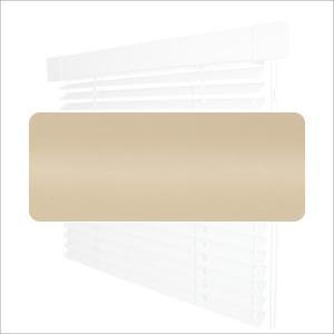Кассетные горизонтальные жалюзи - Однотонные 25мм №2406