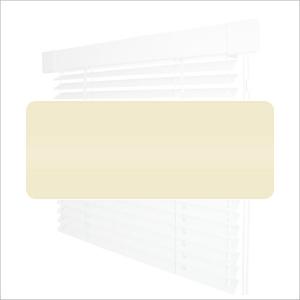 Кассетные горизонтальные жалюзи - Однотонные 25мм №3144