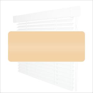 Кассетные горизонтальные жалюзи - Однотонные 25мм №3458