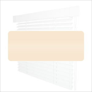 Кассетные горизонтальные жалюзи - Однотонные 25мм №4059