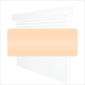 Кассетные горизонтальные жалюзи - Однотонные 25мм №4063