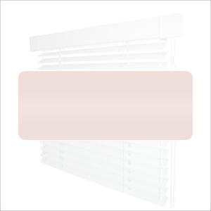 Кассетные горизонтальные жалюзи - Однотонные 25мм №4082