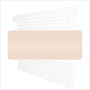 Кассетные горизонтальные жалюзи - Однотонные 25мм №4158