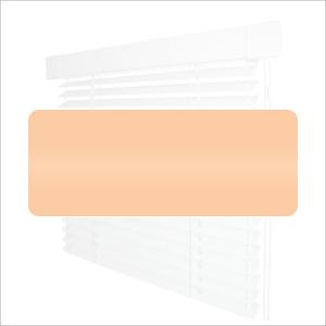 Кассетные горизонтальные жалюзи - Однотонные 25мм №4261