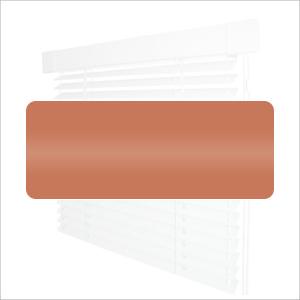 Кассетные горизонтальные жалюзи - Однотонные 25мм №4301
