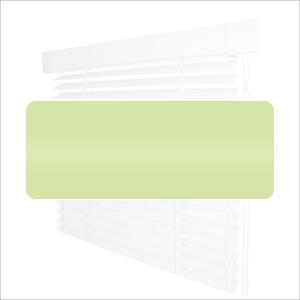 Кассетные горизонтальные жалюзи - Однотонные 25мм №5850