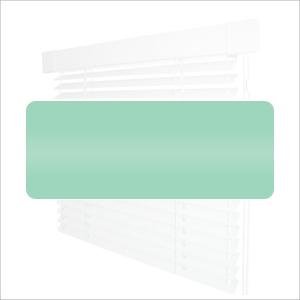 Кассетные горизонтальные жалюзи - Однотонные 25мм №5992
